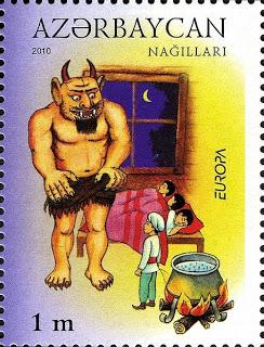 Dev postage stamp